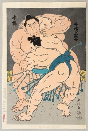 Kinoshita Daimon: Grand Champions Chiyonofuji and Konishiki - Sumo - Artelino
