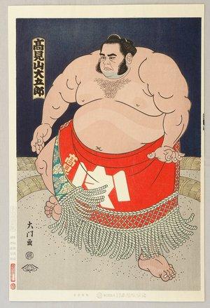 Kinoshita Daimon: Champion Jesse Takamiyama - Sumo - Artelino