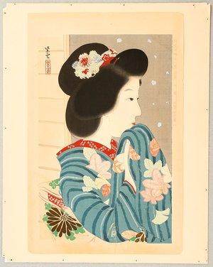 Kondo Shiun: November - Collection of New Ukiyoe Style Beauties - Artelino