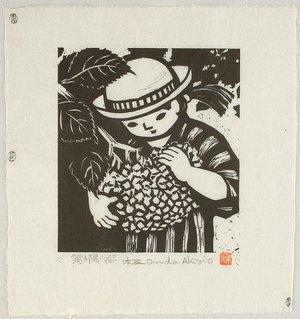 Onda Akio: Hydrangea - Artelino