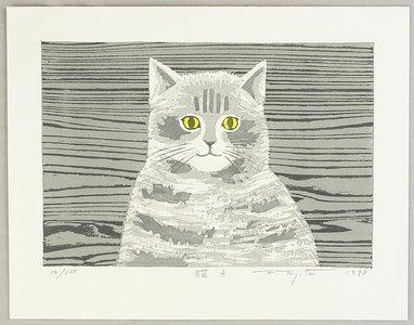 北岡文雄: Cat (A) - Artelino