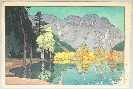 吉田博: Mt. Hodaka - Twelve Scenes in the Japan Alps - Artelino