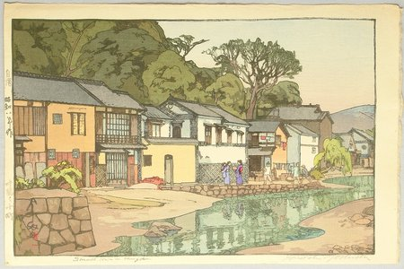 吉田博: Small Town in Chugoku - Artelino
