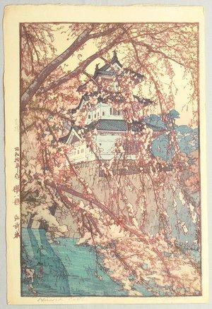 Yoshida Hiroshi: Hirosaki Castle - Artelino