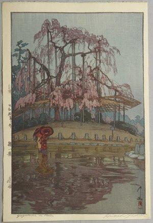 吉田博: Spring Rain - Eight Scenes of Cherry Blossom - Artelino