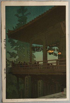 吉田博: Evening in Nara - Artelino