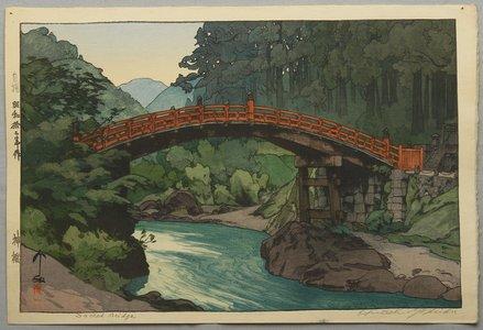 吉田博: Sacred Bridge - Artelino