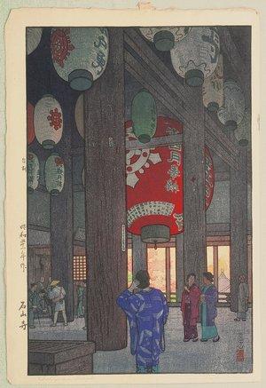 吉田遠志: Ishiyama Temple - Artelino