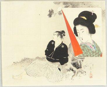富岡英泉: Samurai in Distress - Artelino