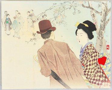Takeuchi Keishu: Bijin and Man with Umbrella - Artelino