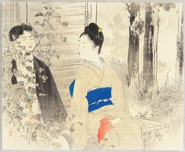 Mizuno Toshikata: In the Garden - Artelino