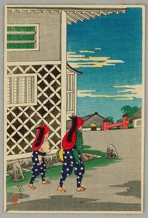 Takahashi Hiroaki: Two Street Performers - Artelino