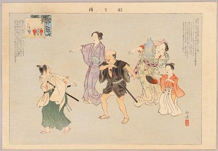 月岡耕漁: Miyako no Nishiki - Dance in Bon Festival - Artelino