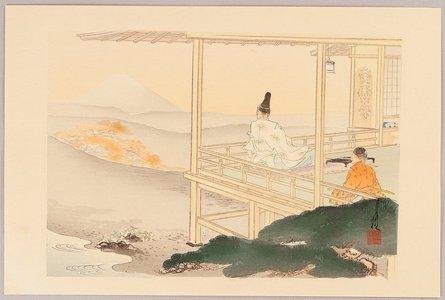 Ogata Gekko: One Hundred Fuji - Artelino