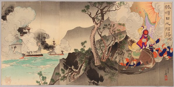 Migita Toshihide: Battle of Port Arthur - Sino-Japanese War - Artelino