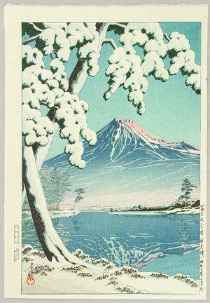 川瀬巴水: Mt. Fuji After Snow - Tagonoura - Artelino