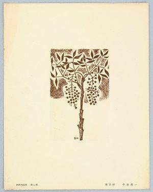 Hiratsuka Unichi: Nandin Tree - Hanga Vol.8 - Artelino