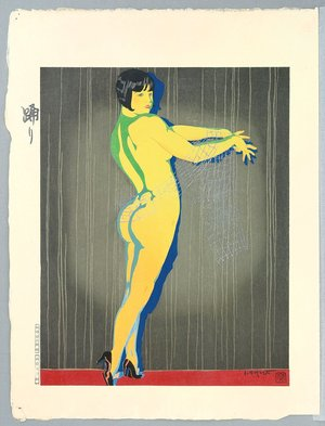 Ishikawa Toraji: Dance - Ten Types of Female Nudes - Artelino