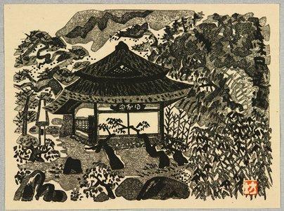 Wada Kunibo: Cottage in a Mountain Forest - Artelino