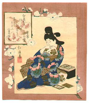 魚屋北渓: surimono in the style of Moronobu - Artelino