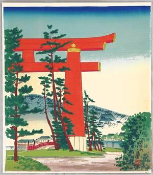 Tokuriki Tomikichiro: Red Torii of Heian Jingu Shrine - 15 Views of Kyoto - Artelino