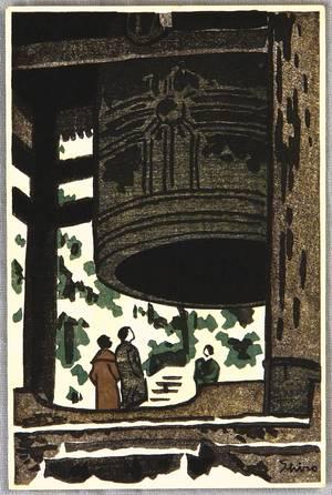 笠松紫浪: Temple Bell - Artelino