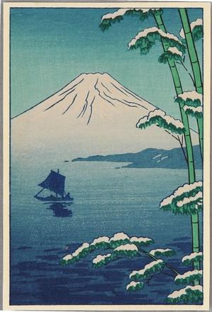 浅野竹二: Pagoda and Mt. Fuji - Artelino