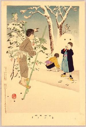 宮川春汀: Stilt - Children's Manners and Customs - Artelino