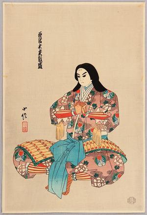 代長谷川貞信〈3〉: Puppet Prince - Bunraku - Artelino
