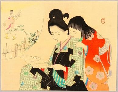 Mizuno Toshikata: Reading Letter - Artelino