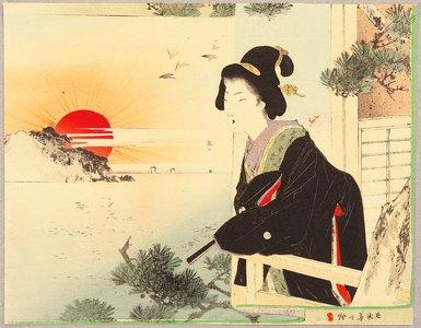 Suzuki Kason: Island of the Rising Sun - Artelino