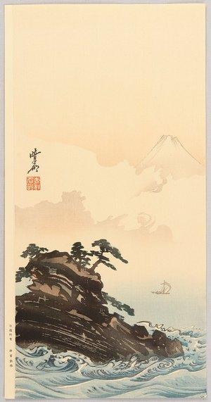 Kawanabe Kyosai: Mt.Fuji and Coastal Island - Artelino