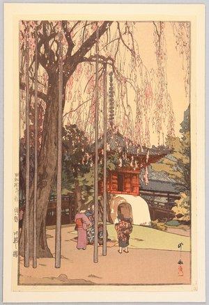 吉田博: The Cherry Tree in Kawagoe - Artelino