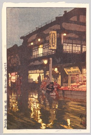 吉田博: Kagurazaka Street after a Night Rain. - Artelino
