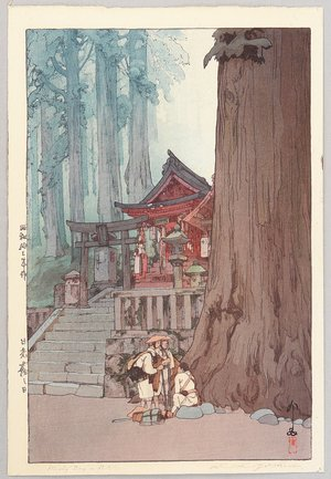 吉田博: Misty Day in Nikko - Artelino