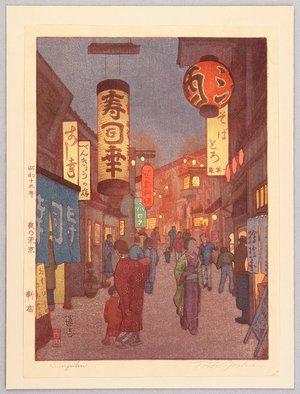 Yoshida Toshi: Shinjuku - Tokyo at Night - Artelino