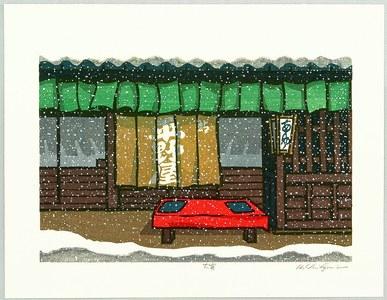 Nishijima Katsuyuki: The Coldest Month - Artelino