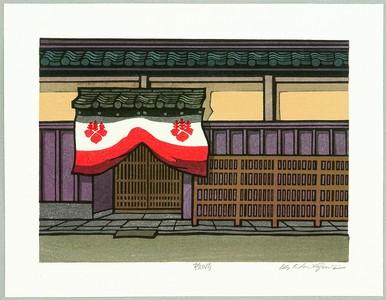 Nishijima Katsuyuki: The New Year's Day Season - Artelino