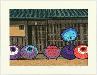 Nishijima Katsuyuki: After the Rain - Artelino