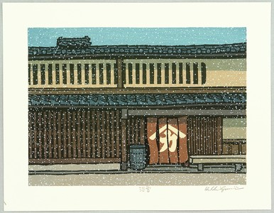 Nishijima Katsuyuki: Light Snow - Artelino