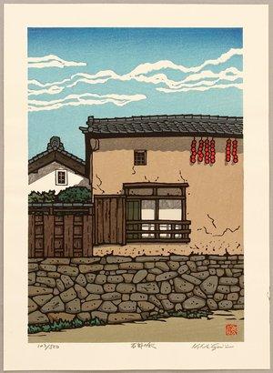 Nishijima Katsuyuki: Autumn in Ishibe - Artelino