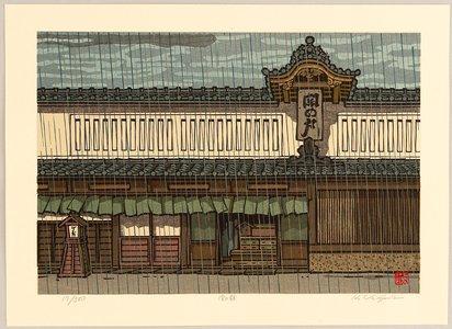 Nishijima Katsuyuki: Shop in Seki - Artelino