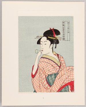 Utagawa Hiroshige: Prints which became Postal Stamps - Artelino
