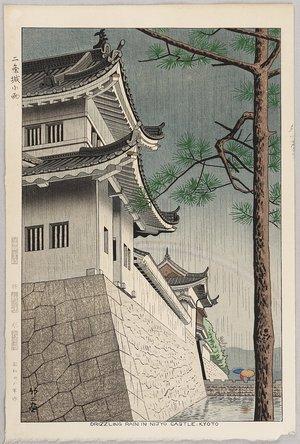 Fujishima Takeji: Drizzling Rain at Nijyo Castle - Artelino