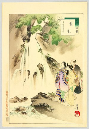 Mizuno Toshikata: At the Waterfall - Thirty-six Examples of Beauties - Artelino