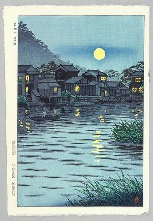 笠松紫浪: Rising Moon at Katase River - Artelino
