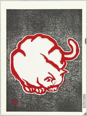 代長谷川貞信〈3〉: Red Cat - Artelino