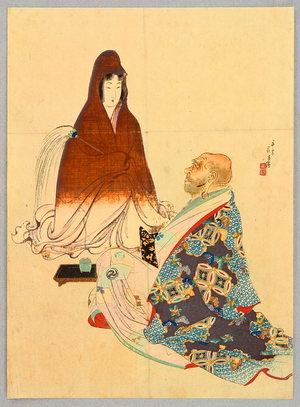 Mizuno Toshikata: Beauty and Daruma Reverse Roles - Artelino