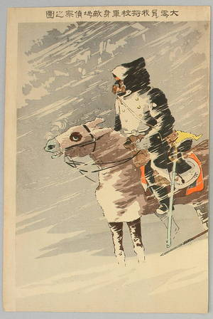 Taguchi Beisaku: In the Snow Storm - Sino - Japanese War - Artelino