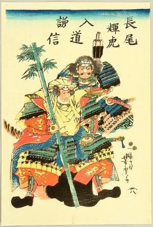 Utagawa Yoshitora: Lord Shingen - Artelino
